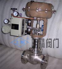 ZTRS型ZTRS型气动卫生型调节阀