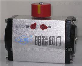 DA型双气动执行器