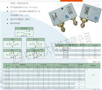 中西韩国3S压力开关型号:YL78-JC-245