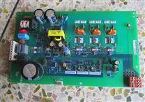 变频器维修。