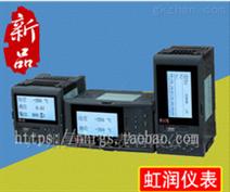 虹润NHR-7500调节记录仪