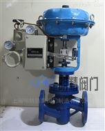ZJHF型气动衬氟单座调节阀