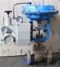 QZMAP型气动单座调节阀