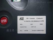 AEG真空接触器VCR193-400A厂家工程师解决