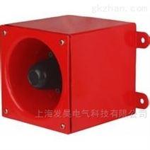 TBJ-100红色一体化声光报警器