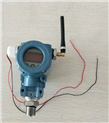 新敏CYB602WF无线压力变送器