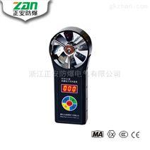 CFJD25煤矿用机械电子式风速表(中高速)