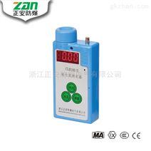 CLH100硫化氢测定器