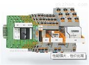 插拔式工业继电器,PHOENIX编码2903688