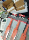 VT157 非接触式验电器