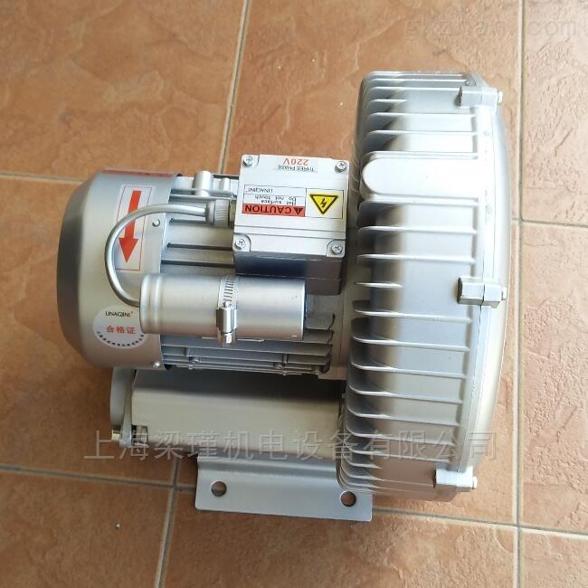 1.1KW漩涡气泵,漩涡气泵厂家