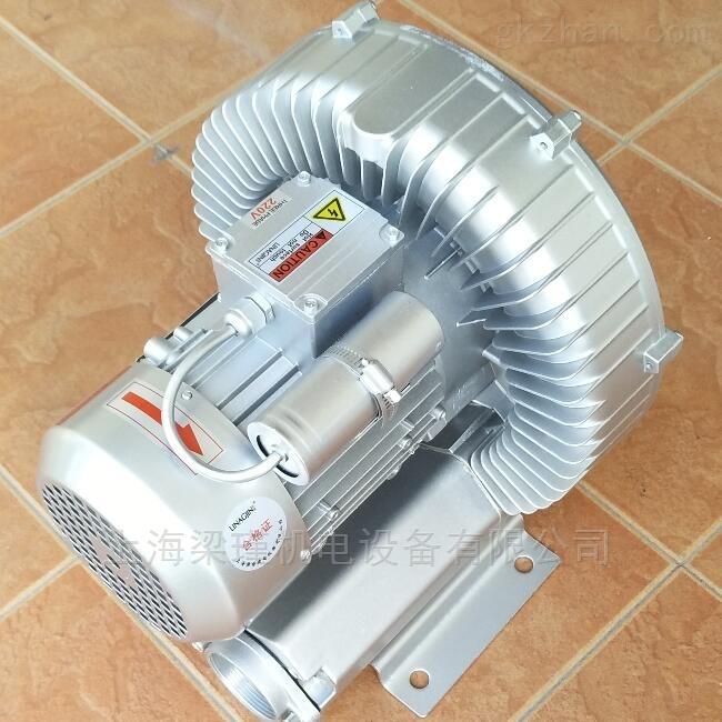 220V单相旋涡风机