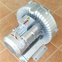 0.75kw單相高壓風機/單相220V高壓風機