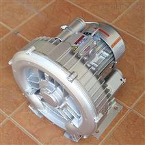 单相漩涡气泵-单相220V漩涡气泵价格