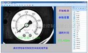 工业机器视觉生产厂家 康耐德智能量身定制