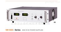 SM 15-200D进口荷兰Delta SM 3000系列 ,3000W电源