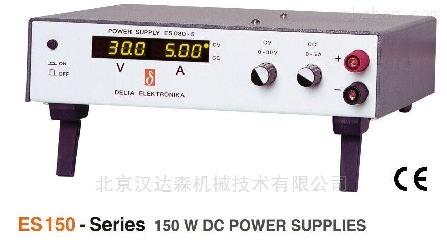 荷兰Delta ES150 系列,150W电源