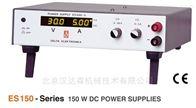 ES 015-10荷兰Delta ES150 系列,150W电源