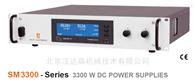 SM-3300 系列荷兰原厂Delta3300W电源