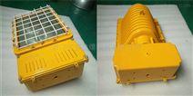 BAT52防爆泛光灯 海洋王BTC6150方形防爆灯