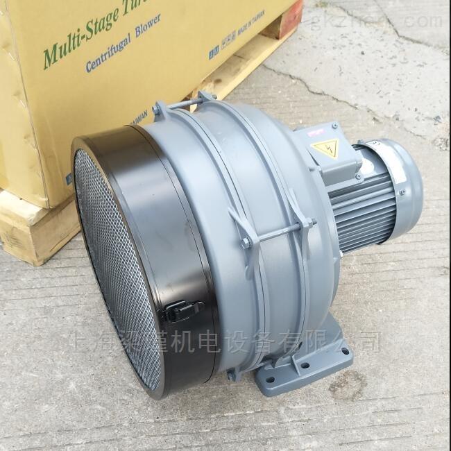 HTB125-1005集尘机专用多段式风机