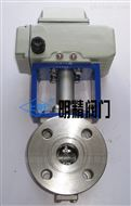 ZDHV型电动V型球阀