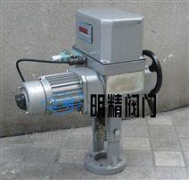 电动直行程执行器