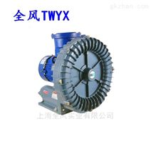 24V直流高壓吸塵器