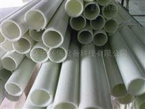 产品结构玻璃钢圆管