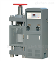 YAW-300B数显式压力试验机原理应用