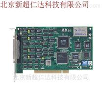 研华PCI-1721,12位4通道高速模拟输出卡