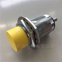 磁体感应G-2460PA-M42-PK20接近开关