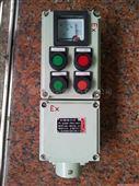 防爆操作柱远程控制非标定制挂式/立式