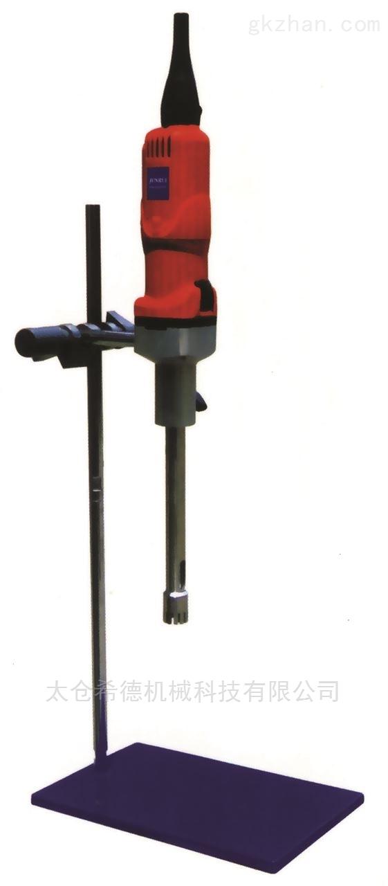 中式型電動攪拌器,實驗室強力攪拌機