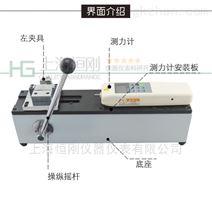 检测线束拉脱力专用卧式推拉力计测试机