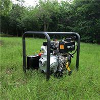 HS20DPE高扬程2寸柴油自吸水泵