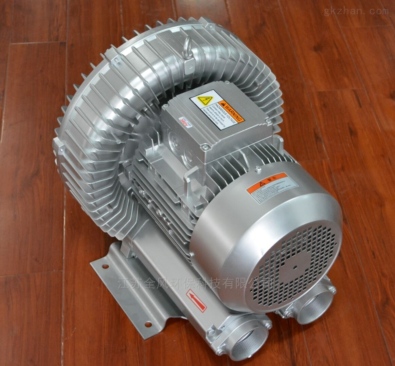 塑胶机械配套高压风机