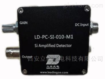 常规探测器模块LD-XX-Si-XX-M1