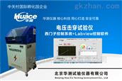 HCDJC—50KV高精度漆包线组线耐压击穿试验仪