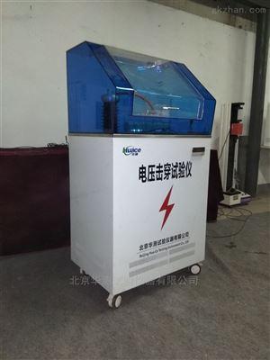 HCDJC—50KV漆包线耐压击穿综合测试仪