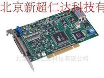研华 PCI-1741U 200k 16位低成本多功能卡