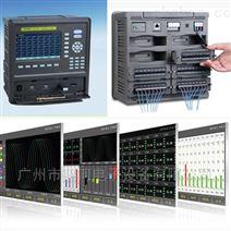 LH7008多点温度巡检仪-多路温度记录仪