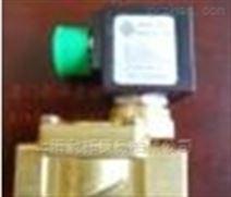 分析ODE两通常开电磁阀结构方式
