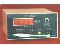 XCSKY-22N氮气分析仪
