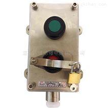 防爆防腐控制按钮三联BZA8050-G-A3