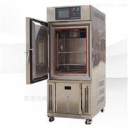 标准版可靠性恒温恒湿试验舱