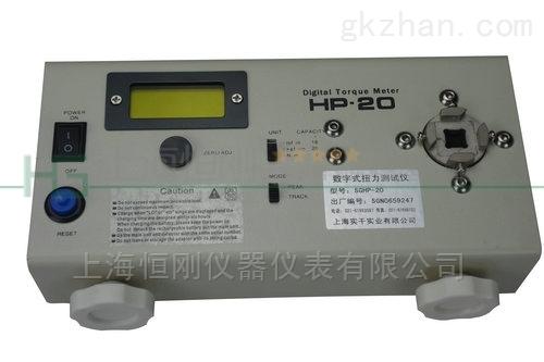 电动螺丝批测量仪HP-20 HP-50 HP-100