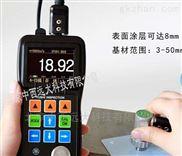 中西腐蚀监测仪型号:YS26-5DL