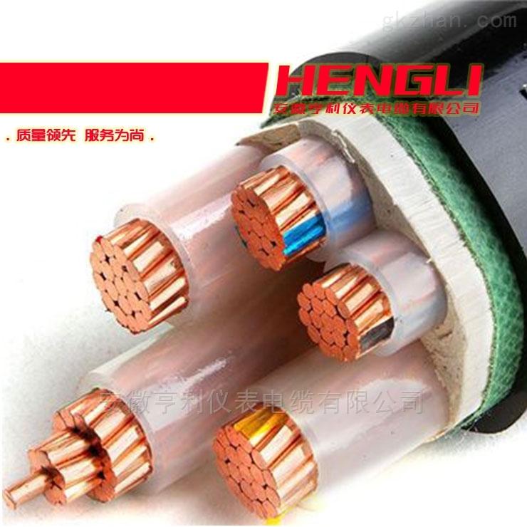 ZR-YVF耐火丁晴电缆镀锡铜芯485线