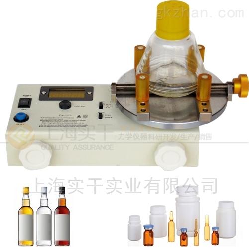 药品行业用的瓶盖扭力测试仪15n.m